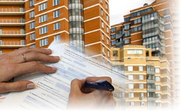 Продажа не приватизированных квартир