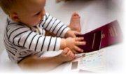 Какие документы нужны для новорожденного?