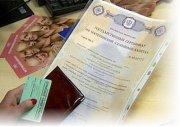 Какие документы нужны для получения пособий после рождения ребенка?