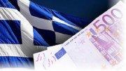 Сколько денег брать в Грецию?