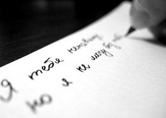 нежные письма любимой девушке