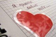 Красивое любовное письмо девушке