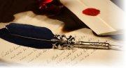Любовное письмо девушке