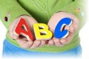 Английский для детей видео уроки