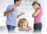 С кем остаются дети после развода?