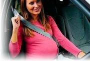 Вы ждете малыша? Можно ли вам управлять автомобилем?